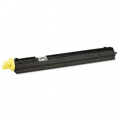 8643A003AA (GPR-13) Toner, 8500 Page-Yield, Yellow